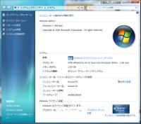 System_info_64bit