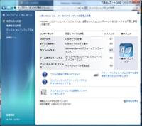 System_perfomance_64bit_2