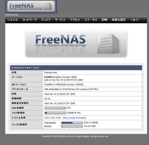 Freenas069rc2